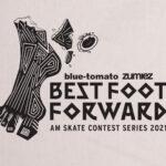 bff-mar-21-fb-ad-eventheader